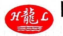 内江华龙水轮机制造有限公司 最新采购和商业信息