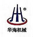 黑龙江华海机械有限公司 最新采购和商业信息