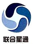 安徽联合星通信息科技股份有限公司