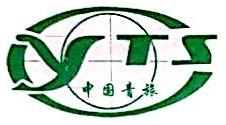 吉林青旅投资有限公司 最新采购和商业信息