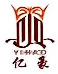 沈阳亿豪陶瓷有限公司 最新采购和商业信息