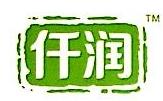 珠海济东堂饮料有限公司 最新采购和商业信息