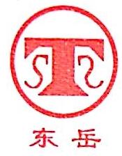 北京中原世兴金属材料销售有限公司 最新采购和商业信息