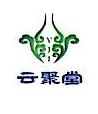 云南云聚堂药业有限公司 最新采购和商业信息