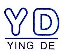 深圳市英得电子有限公司 最新采购和商业信息