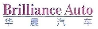 黑龙江红光金杯汽车销售服务有限公司 最新采购和商业信息