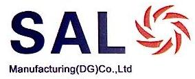 瑞亚联动五金制品(东莞)有限公司 最新采购和商业信息