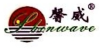 上海馨威香精香料有限公司