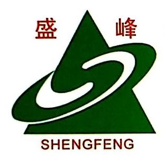 桂林海峰水泥粉磨有限公司 最新采购和商业信息