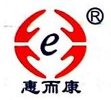 河南惠康动物药业有限公司 最新采购和商业信息