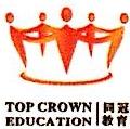 四川省同冠教育管理有限公司 最新采购和商业信息