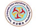 台企联合(北京)国际贸易发展有限公司 最新采购和商业信息