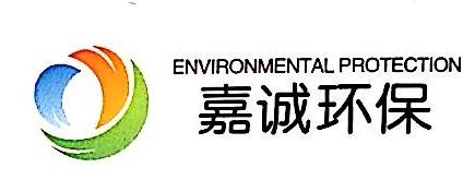 北京中环嘉诚环境工程有限公司 最新采购和商业信息