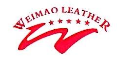 广州市伟贸皮革有限公司 最新采购和商业信息