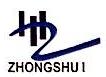 广东中水工程监理有限公司 最新采购和商业信息