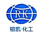 景泰镕凯冶炼有限公司 最新采购和商业信息