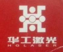 湖北华工法利莱切焊系统工程有限公司 最新采购和商业信息