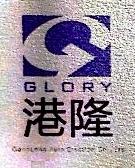 铁岭港隆汽车电子有限公司 最新采购和商业信息