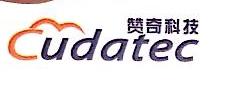 上海瞻鑫信息科技发展有限公司 最新采购和商业信息