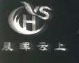 广西南宁晨晖云上文化传播有限公司 最新采购和商业信息