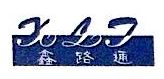 苏州鑫路通建材有限公司 最新采购和商业信息