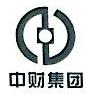 济南中财广角非融资性担保有限公司 最新采购和商业信息