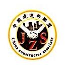 建英环球(北京)管理咨询有限公司 最新采购和商业信息