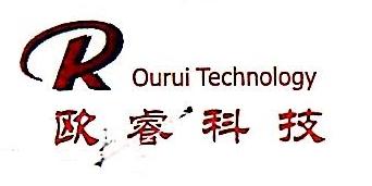 宁波欧睿新材料科技发展有限公司 最新采购和商业信息