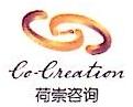安徽荷崇管理咨询有限公司 最新采购和商业信息