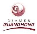 厦门广红机电设备有限公司 最新采购和商业信息