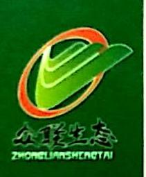 甘肃永泰康农业综合开发有限公司 最新采购和商业信息