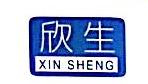 南京欣木防水工程有限公司 最新采购和商业信息