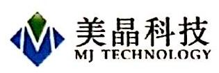 浙江美晶科技有限公司 最新采购和商业信息