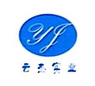 杭州云杰实业有限公司 最新采购和商业信息