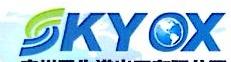 广州天牛进出口有限公司 最新采购和商业信息