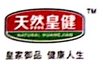 广州市皇健医药科技有限公司 最新采购和商业信息