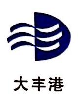江苏大丰港畅明海运有限公司 最新采购和商业信息