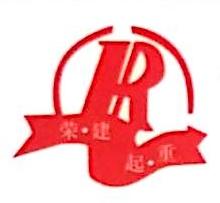 佛山市荣基建筑机械租赁有限公司 最新采购和商业信息