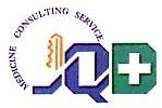 广州市金祺达医药咨询服务有限公司 最新采购和商业信息