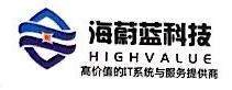 深圳市海蔚蓝科技有限公司