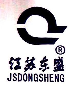 江苏东盛陶瓷金属复合材料有限公司 最新采购和商业信息