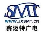 江西赛迈特广电贸易有限公司 最新采购和商业信息