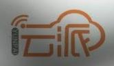 广州云派信息科技有限公司 最新采购和商业信息