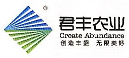 河南君丰农业科技有限公司 最新采购和商业信息