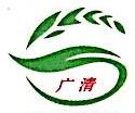 清远市清城区种子公司 最新采购和商业信息