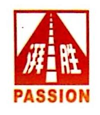 上海震达电力设备有限公司