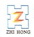 深圳市智弘紧固系统技术有限公司 最新采购和商业信息