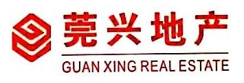 东莞市莞兴房地产经纪有限公司 最新采购和商业信息