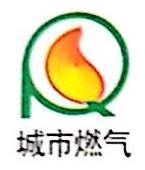 淄博般阳城市燃气有限公司 最新采购和商业信息