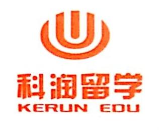 北京科润教育文化发展有限公司 最新采购和商业信息